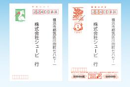 JP(日本郵便)発行ハガキ