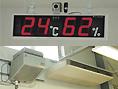 温度・湿度計/加湿器・空調機