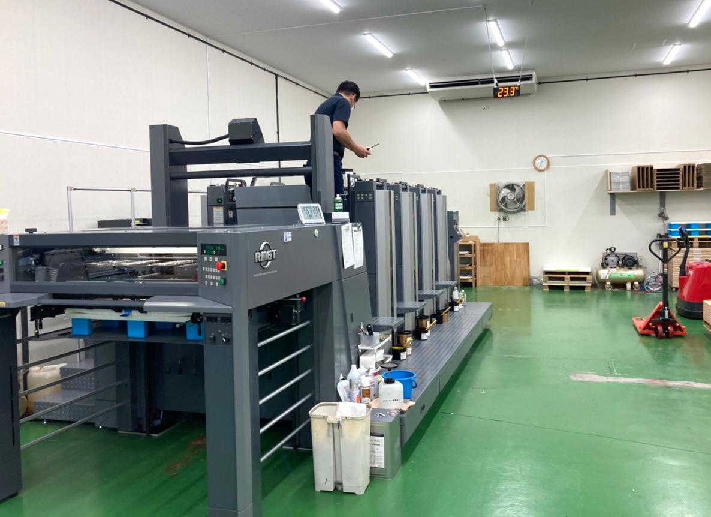 LED-UVオフセット印刷機
